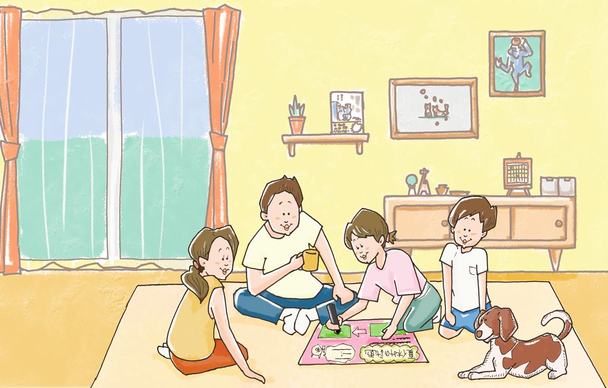 家族団らんイメージイラスト